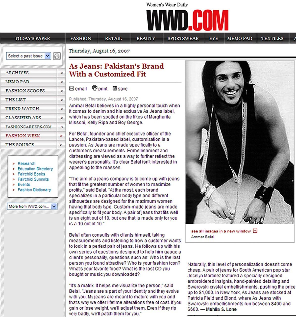 Ammar Belal | WWD | Womens Wear Daily